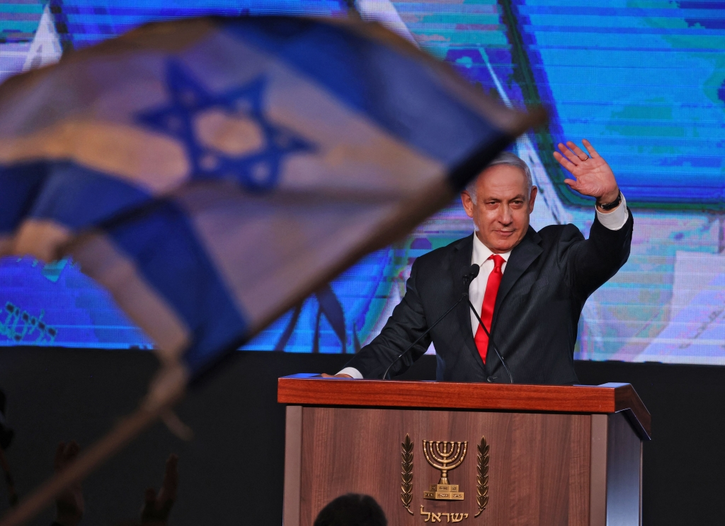 Netanyahu enfrenta un juicio por corrupción mientras negocia para volver a ser primer ministro