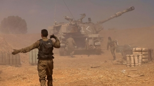 Ejército Israel