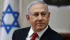 Netanyahu lanza fuertes declaraciones sobre Irán