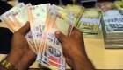 Millonarios ganan más en la pandemia, según Bloomberg