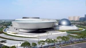 Así será el planetario más grande del mundo