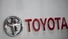 Toyota transmitirá comerciales de JJ.OO. para EE.UU.
