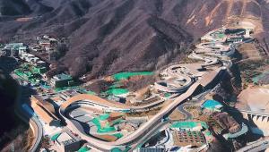 China se prepara para los Juegos de Invierno de Beijing