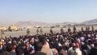 EE.UU. planea otorgar visas a inmigrantes de Afganistán
