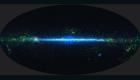 Hallan nuevos objetos en la galaxia