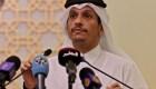 ¿Cómo interviene Qatar en la crisis de Afganistán?