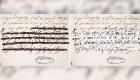 Revelan cartas de María Antonieta y supuesto amante