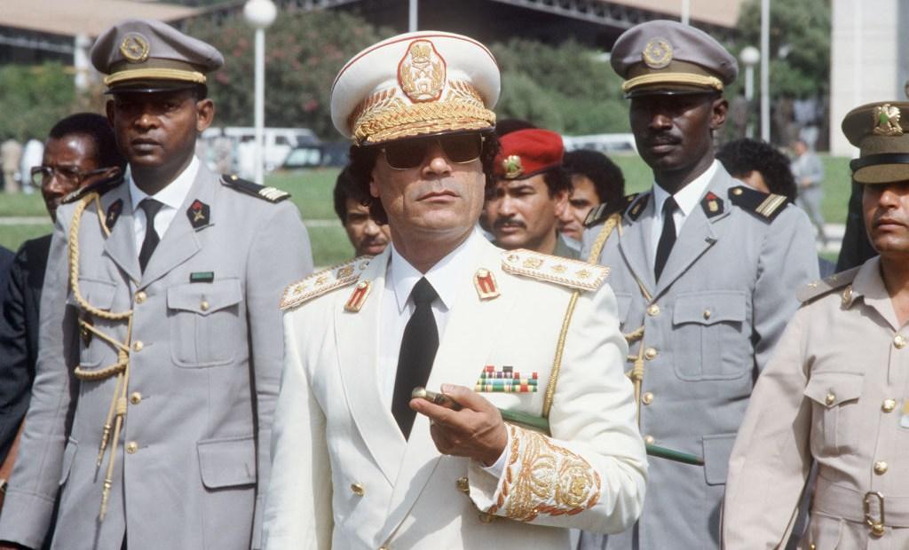 Muamar Gadafi vida